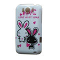 Lovers Rabbit Hard Cases Covers for HTC Sensation XL Runnymede X315e G21 - White