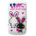 Lovers Rabbit Hard Cases Skin Covers for HTC Desire S G12 S510e - White