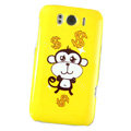 Monkey Hard Cases Covers for HTC Sensation XL Runnymede X315e G21 - Yellow
