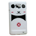 Couple Panda Hard Cases Skin Covers for Samsung i9100 i9108 Galasy S II S2 - Pink