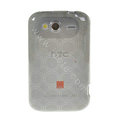 TPU Soft Skin Silicone Cases Covers for HTC Wildfire S A510e G13 - Gray