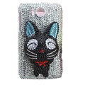 Bling Cat Crystals Cases Diamond Covers for HTC Sensation XL Runnymede X315e G21 - Black