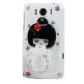 Bling Kimono doll Crystals Cases Covers for HTC Sensation XL Runnymede X315e G21 - White