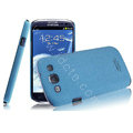IMAK Cowboy Shell Quicksand Cases Covers for Samsung I9300 Galaxy SIII S3 - Blue