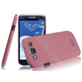 IMAK Cowboy Shell Quicksand Cases Covers for Samsung I9300 Galaxy SIII S3 - Red