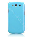 Nillkin Bright Side Hard Cases Skin Covers for Samsung I9300 Galaxy SIII S3 - Blue