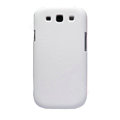 Nillkin Matte Hard Cases Skin Covers for Samsung I9300 Galaxy SIII S3 - White