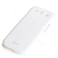 ROCK Colorful Glossy Cases Skin Covers for Samsung I9300 Galaxy SIII S3 - White