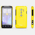 ROCK Colorful Glossy Cases Skin Covers for HTC EVO 3D G17 X515m - Yellow