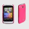 ROCK Colorful Glossy Cases Skin Covers for HTC Wildfire S A510e G13 - Red