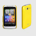 ROCK Colorful Glossy Cases Skin Covers for HTC Wildfire S A510e G13 - Yellow
