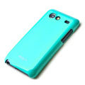 ROCK Colorful Glossy Cases Skin Covers for Samsung i9070 Galaxy S Advance - Blue