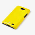 ROCK Colorful Glossy Cases Skin Covers for Samsung i9103 Galaxy R - Yellow