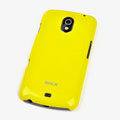 ROCK Colorful Glossy Cases Skin Covers for Samsung i9250 GALAXY Nexus Prime i515 - Yellow