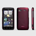 ROCK Naked Shell Hard Cases Covers for HTC Pyramid Sensation 4G G14 Z710e - Red