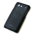 ROCK Quicksand Hard Cases Skin Covers for Samsung i9070 Galaxy S Advance- Black