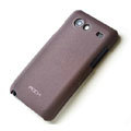 ROCK Quicksand Hard Cases Skin Covers for Samsung i9070 Galaxy S Advance- Purple