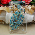 Bling Peacock Crystals Hard Cases Diamond Covers for HTC T328W Desire V - Blue