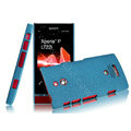 IMAK Cowboy Shell Quicksand Hard Cases Covers for Sony Ericsson LT22i Xperia P - Blue