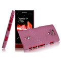 IMAK Cowboy Shell Quicksand Hard Cases Covers for Sony Ericsson LT22i Xperia P - Purple