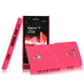 IMAK Ultrathin Matte Color Covers Hard Cases for Sony Ericsson LT22i Xperia P - Rose