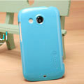 Nillkin Colorful Hard Cases Skin Covers for HTC A320e Desire C - Blue