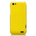 Nillkin Colorful Hard Cases Skin Covers for HTC One V Primo T320e - Yellow