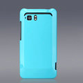 Nillkin Colorful Hard Cases Skin Covers for HTC Raider 4G X710E G19 - Blue