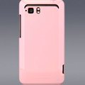 Nillkin Colorful Hard Cases Skin Covers for HTC Raider 4G X710E G19 - Pink