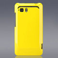 Nillkin Colorful Hard Cases Skin Covers for HTC Raider 4G X710E G19 - Yellow