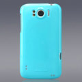 Nillkin Colorful Hard Cases Skin Covers for HTC Sensation XL Runnymede X315e G21 - Blue