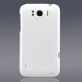 Nillkin Colorful Hard Cases Skin Covers for HTC Sensation XL Runnymede X315e G21 - White