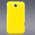 Nillkin Colorful Hard Cases Skin Covers for HTC Sensation XL Runnymede X315e G21 - Yellow