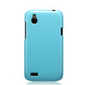 Nillkin Colorful Hard Cases Skin Covers for HTC T328W Desire V - Blue