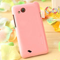 Nillkin Colorful Hard Cases Skin Covers for HTC T328d Desire VC - Pink