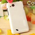 Nillkin Colorful Hard Cases Skin Covers for HTC T328d Desire VC - White
