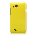 Nillkin Colorful Hard Cases Skin Covers for HTC T328d Desire VC - Yellow