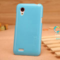 Nillkin Colorful Hard Cases Skin Covers for HTC T328t Desire VT - Blue