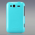 Nillkin Colorful Hard Cases Skin Covers for HTC Wildfire S A510e G13 - Blue