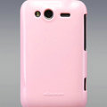 Nillkin Colorful Hard Cases Skin Covers for HTC Wildfire S A510e G13 - Pink