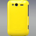 Nillkin Colorful Hard Cases Skin Covers for HTC Wildfire S A510e G13 - Yellow