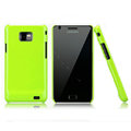 Nillkin Colorful Hard Cases Skin Covers for Samsung i9100 i9108 i9188 Galasy S2 - Green