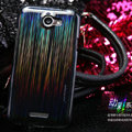 Nillkin Dynamic Color Hard Cases Skin Covers for HTC One X Superme Edge S720E G23 - Black