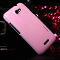 Nillkin Dynamic Color Hard Cases Skin Covers for HTC One X Superme Edge S720E G23 - Pink