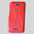 Nillkin Dynamic Color Hard Cases Skin Covers for HTC One X Superme Edge S720E G23 - Red