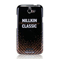 Nillkin Free Life Hard Cases Skin Covers for HTC One X Superme Edge S720E G23 - Vodka