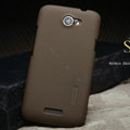 Nillkin Matte Hard Cases Skin Covers for HTC One X Superme Edge S720E G23 - Brown