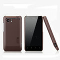 Nillkin Matte Hard Cases Skin Covers for HTC Raider 4G X710E G19 - Brown