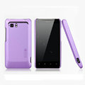 Nillkin Matte Hard Cases Skin Covers for HTC Raider 4G X710E G19 - Purple