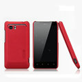 Nillkin Matte Hard Cases Skin Covers for HTC Raider 4G X710E G19 - Red